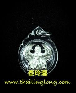 Y04 屈史林勇-- 龍婆key 2556 鷹神 小立尊 細模 (鍍銀版/銀版)