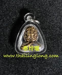 B18 屈辦實麥-- 龍婆富 2557 必打 小立尊 (印翁) 黃銅/紅銅