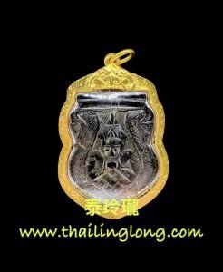 AAA03 屈史實燙-- 龍婆便 2489- 2507 手雕拉胡 盾牌形 (單眼椰殼版)
