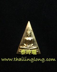 I09 屈暗拍運-- 龍婆疾能 2554 女皇佛 (黃銅版)