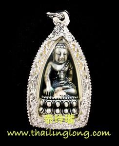 G03 屈史林勇-- 龍婆KEY 2549 藥師佛 小立尊 銅制鍍黑銀 (內有符珠版)