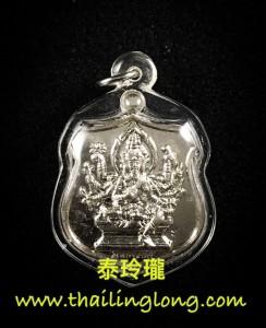 K21 屈辦公-- 亞贊礦 2551 四面神 (盾型呀百加版)