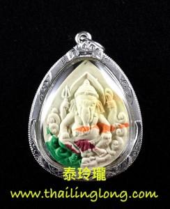 Sold~06 屈濕霖曳-- 龍婆滿 2543 象神 (經粉彩泥版) [已售]
