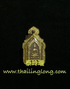 J41 屈辦公-- 亞贊礦 2550 坤平 (迷你經粉版)