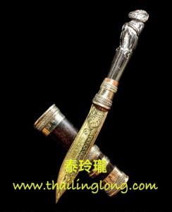 AK07 屈求嬌-- 龍婆實額 2556 猴王滅魔刀 (手雕黑檀木製版本)