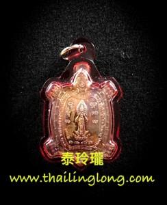 AL37 屈烏布術班柳-- 古巴豆 2561 招財神龜 前佛祖後符印 (紅銅小模版)