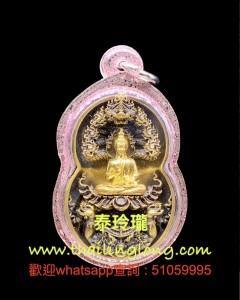 E11 屈宏訂-- 龍婆Gee 2562 七龍佛 (tel話勒架甩) 銅製鍍金 (限999尊)