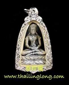 G01 屈拍漆布里-- 龍婆孔 2553 藥師佛 (柬埔寨法相) 銅鍍銀版