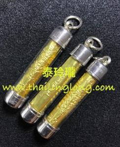AO11 屈實橫亞龍-- 龍婆碧 2560 鑽石印符管 (印角劈) [符管]