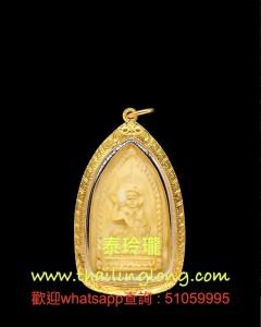 AAA01 屈求嬌-- 龍婆近 2500-13 招財女神 (牌背無撰印) (大型動物牙版本)