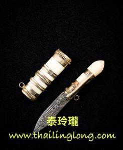AK05 屈礦冠-- 龍婆雲 2560 滅魔刀 雀仔骨制 迷你版