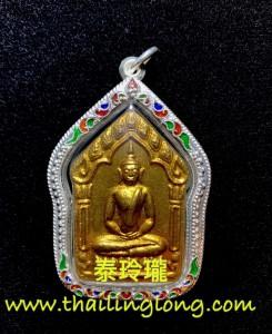 SOLD~37 屈朗夾-- 龍婆沙礦 2546 坤平 (粉紅玉/銀符管) 大模 [已售]