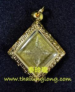 K30 屈剎既-- 龍婆必省 2557 菱形四面神 (雙面黃銅版)
