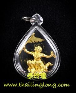 AB01 屈派朗-- 龍婆判 2544 哈努曼(猴神) 手拿戰旗 黃銅 小立尊