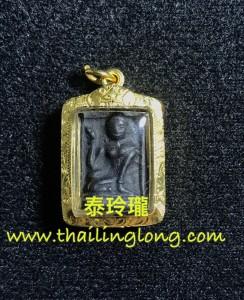 SOLD_08 屈三岩-- 龍婆嗲 2503 一期 招財女神(冷掘) [已售]