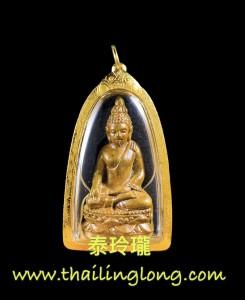 AAA17 屈播旺-- 前僧王(拍神卡辣) 2536 藥師佛 (黃銅- 80歲紀念版本)