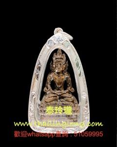 G05 屈術省帝勒-- 龍婆格閃 2538 藥師佛 (九寶銅混合金/生日版) 限3000尊