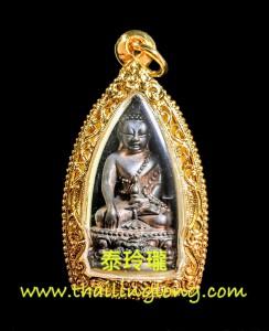 G11 屈半也李-- 龍婆壯 2559 藥師佛騎拉胡天神 小立尊 (銀符管 九寶銅版)