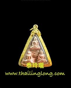 AAA10 屈印醒-- 龍婆川 2500 一期 三大佛祖 (廟土版)