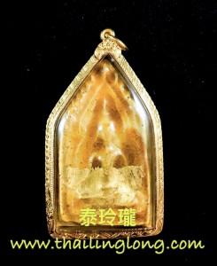 AAA09 屈拍吔-- 龍婆奀 2496 坤平 (光面陶瓷版) 沙馬共比賽 第二/第三名