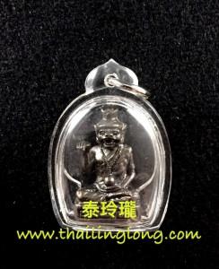 Q10 屈史林勇-- 龍婆key 2555 虎頭魯士 小立尊 (五寶銅版)