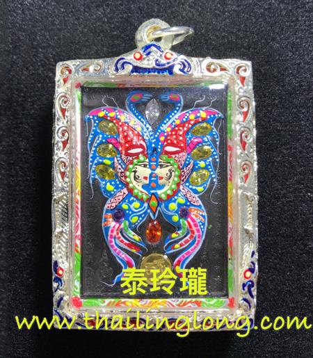 人氣佛牌:泰國蝴蝶牌