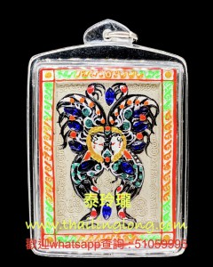 N06 屈唱懷-- 龍婆素貼 2553 蝴蝶牌 (後藍寶石) (上色經粉/花粉版)