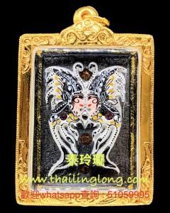 N02 屈巴馬下運-- 古巴杰士納 2560 蝴蝶牌 (後轉運輪) (經粉/花粉版) 大模