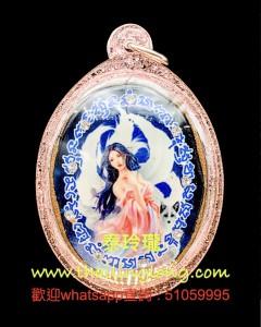 AG03 屈班特律-- 古巴柄 2554 狐仙locket (人緣花油/九尾狐/閃石) (經粉版)