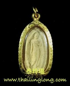 AAA08 屈朗夾-- 龍婆沙礦 2530 一期 拍通錫鐵 佛祖 (富翁印)