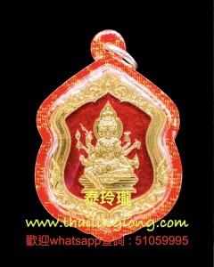 K02 屈巴度-- 拍瑪霞蘇拉剎 2560 四面神 (盾型) (銅鍍金龍也版本)