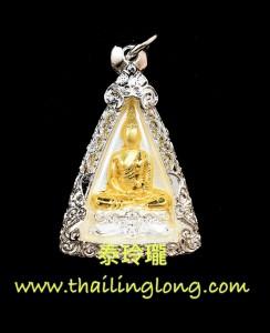 I05 屈宏訂-- 龍婆Gee 2561 女皇佛 後寶石符印 (雙色鍍金銀版) 限量2000