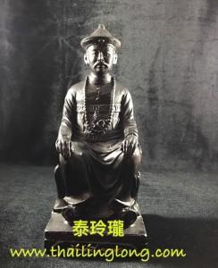 AH13 屈史林勇-- 龍婆key 2553 二哥豐 [供奉型]