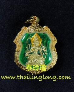 K14 屈剎既-- 龍婆必省 2557 盾形四面神 (黃銅綠龍也版) 中模